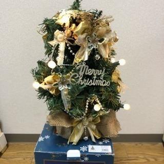 約40cm 小ぶりな クリスマスツリー