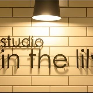 studio in the  lily  高槻市富田駅前 オープン