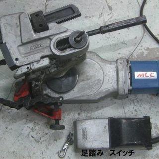 値下げ MCC 電動パイプレンチ  5万