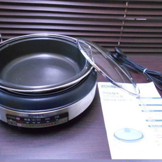 ZOJIRUSHI グリル鍋 EP-LB10型