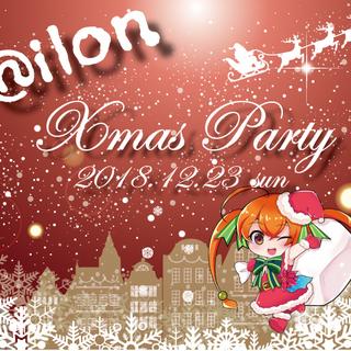 クリスマスパーティ in ナイロン
