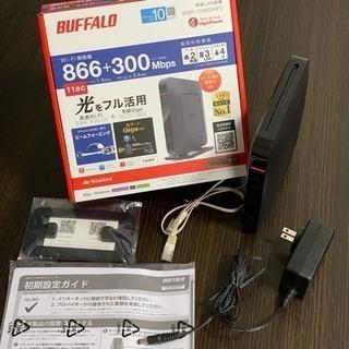 BUFFALO 無線LAN Wi-Fi WSR-1166D…