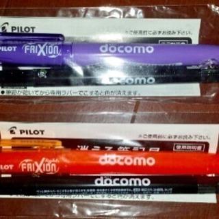 選ぶ1点 NTTdocomo ドコモ♪フリクションボールペン