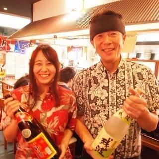 健康的で美味しい沖縄料理屋で楽しく働きませんか?