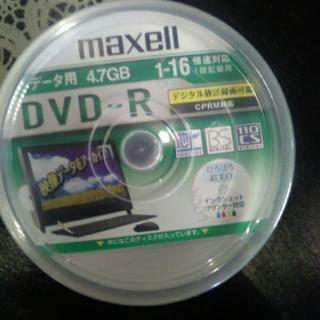 maxell_DVD_R50枚