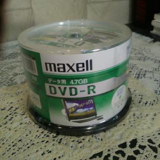 maxell_DVD_R50枚 - 市川市