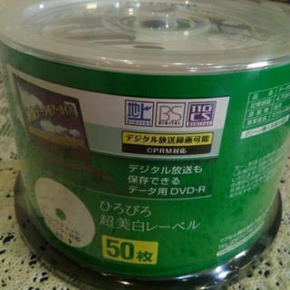 maxell_DVD_R50枚 − 千葉県