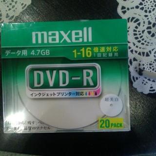 maxellDVD_R20枚