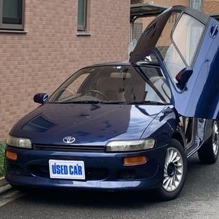 希少車入庫です トヨタセラ ガルウイング