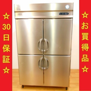 Fukushima 福島工業 縦型冷凍冷蔵庫 ARD-122PM...