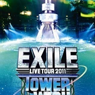 EXILE LIVE TOUR2011 TOWER OF WISH