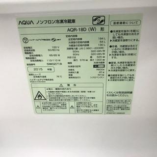【リサイクルサービス八光 田上店 安心の3か月保証 配達・設置OK】アクア 184L 2ドア冷蔵庫(ミルク)AQUA AQR-18D-W - 売ります・あげます