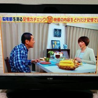 TMY 26型TV TLD-26G1500B