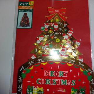クリスマスライト&メロディカード 新品 ※値下げしました