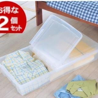 アイリスオーヤマ ベッド下収納 衣装ケース