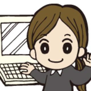 【急募&増員:坂戸市】PCキッティング(12/10~12/21)