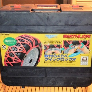 ☆カーメイト CAR MATE BIATHLON Quick L...