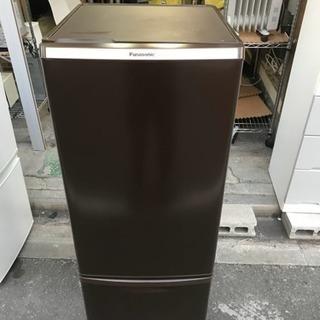 人気モデル 冷蔵庫 パナソニック 2ドア 1人~2人 168L N...