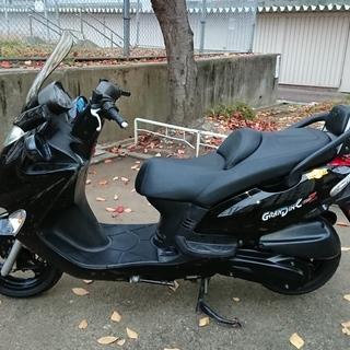 キムコ グランドディンク250Z/黒