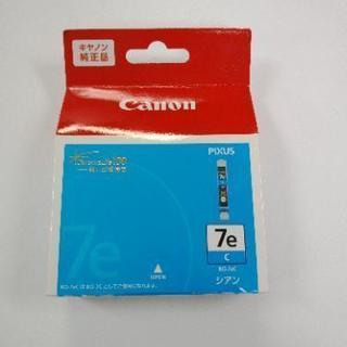 Canon インクジェットプリンター用インク シアン BCI-7eC