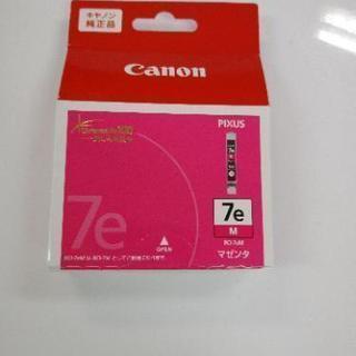 Canon インクジェットプリンター用インク マゼンダ BCI-7eM