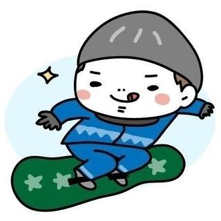🏂冬になったらスノボッ🏂スノーボードしてみたい人募集っ☺️✨✨