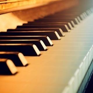 ピアノ譲って欲しいです