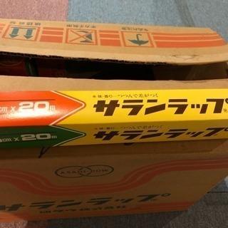 サランラップ 旧デザイン デットストック 15本箱入り