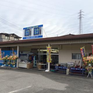 12月1日新規オープン!!シカクイ リサイクルショップ 八潮店 の画像