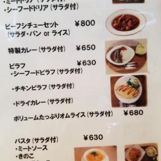 汐田総合病院内 レストラン・売店