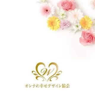 望む人生を引き寄せる自己変容のワークショップ  12/9