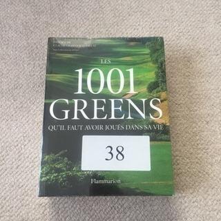 Les 1001 Greens