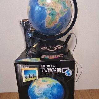 地球儀 TVに繋げてタッチペンで操作します