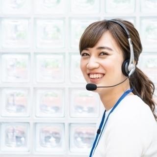 【充実の研修】サービスを利用しているお客様の対応業務【のびのびお仕事】 - 沖縄市