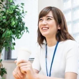 【急募】採用関係の事務・WEBサイト編集スタッフ