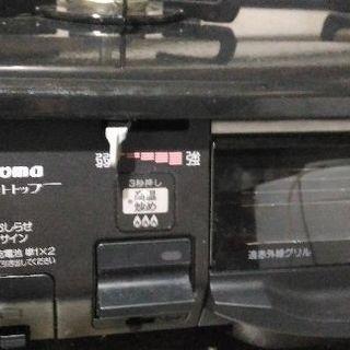 【美品】 パロマ ガステーブル PA-N39P-L(都市ガス用)