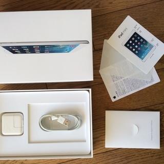 iPad mini retina Wi-Fi  Cellu…