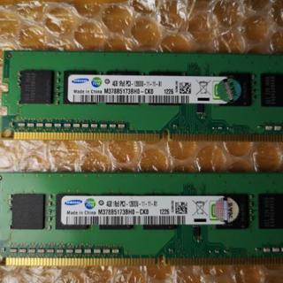 デスクトップ用メモリ samsung pc3 12800u…