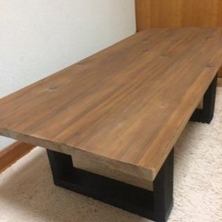 大特価 新品 無垢材を使ったセンターテーブル 近場お届け可