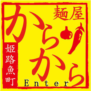 人気居酒屋のスタッフ募集 時給1000円 深夜は1250円 自由な...
