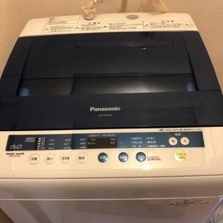 12月6日処分❗️ 洗濯機