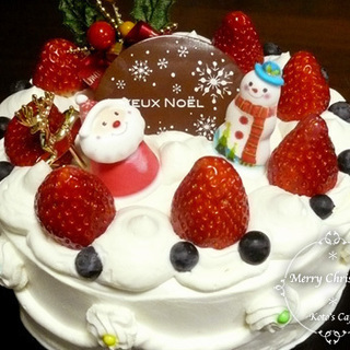 【超短期】12/22~24限定!クリスマスケーキの簡単な仕分けのお...