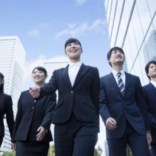 【高収入】正社員 携帯電話販売スタッフ求人募集【新宿駅利用】