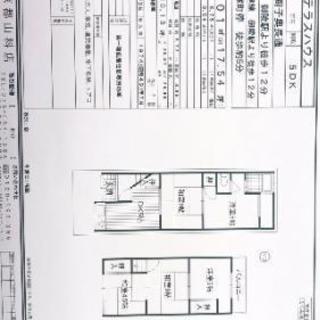 山科区家賃3万戸建5DK駐車場有