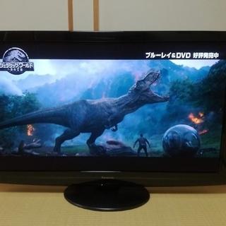 ◼️商談中◼️パナソニック 50V型 プラズマテレビ VIERA...
