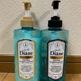 (決まりました)Diane シャンプー トリートメント