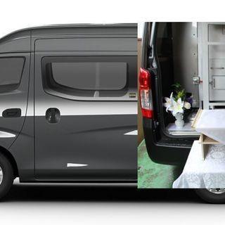 エールペットセレモニーは、ペット訪問火葬を専門とする会社です。