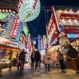 残りわずか1点限り❗️るるぶトラベル ¥32,500分関西ホテル旅...