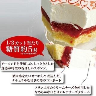 糖質制限ケーキ(*`・ω・´)