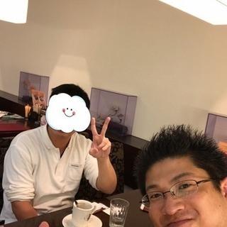 カフェ会で友達作り✨✨